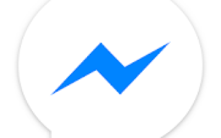 Messenger Lite: Free Calls & Messages Mod APK 2021 for Android – new version