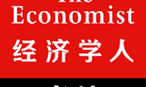 The Economist GBR Mod APK 2020 for Android – new version