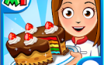My Town: Bakery Mod APK 2020 for Android – new version