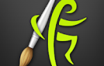 ArtRage: Draw, Paint, Create Mod APK 2021 for Android – new version