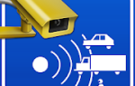 Speed Camera Detector Mod APK 2021 for Android – new version