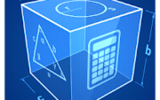 Geometry Calculator Mod APK 2021 for Android – new version