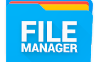 File Manager – Local and Cloud File Explorer Mod APK 2021 for Android – new version