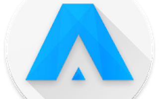 ATV Launcher Pro Mod APK 2021 for Android – new version
