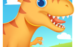 Dinosaur Park Mod APK 2020 for Android – new version