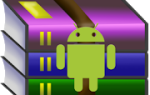 Simple Unrar Mod APK 2021 for Android – new version