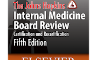 Johns Hopkins Internal Medicine Board Review, 5 / E Mod APK 2020 para Android – nueva versión