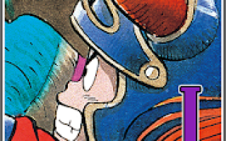 DRAGON QUEST Mod APK 2021 for Android – new version