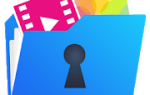 Folder Vault (PRO): Hide Photo and Video Locker Mod APK 2021 for Android – new version
