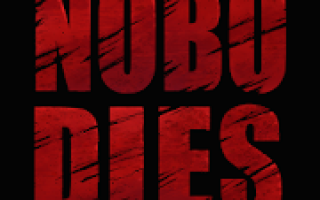 Nobodies Mod APK 2020 for Android – new version