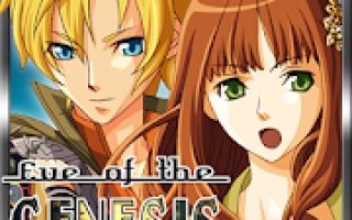 RPG Eve of the Genesis HD Mod APK 2021 for Android – new version