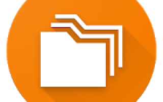 Simple File Manager Pro Mod APK 2021 for Android – new version