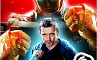 Real Steel Mod APK 2021 for Android – new version