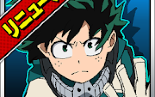 My Hero Academia Smash Rising Mod APK 2020 for Android – new version