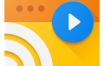 Web Video Cast | Browser to TV (Chromecast / DLNA / +) Mod APK 2021 for Android – new version