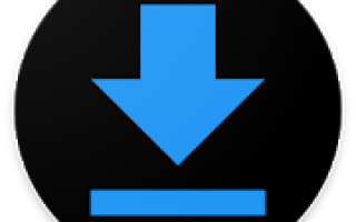 DOWNLOAD MANAGER Mod APK 2021 for Android – new version