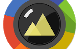 F-Stop Gallery Mod APK 2021 for Android – new version