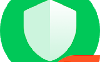 Power Security Pro-广告免费防病毒应用程序Mod APK 2020 for Android-新版本