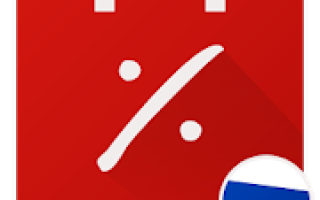 AppSales:付费应用免费和特价促销Mod APK 2020 for Android-新版本