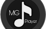 MG Music Pro Mod APK 2020 for Android-新版本